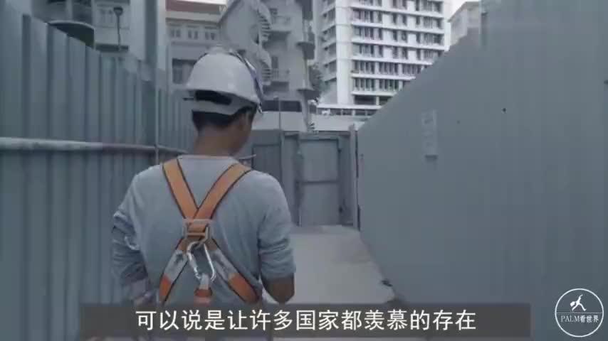 中国再建一座世界大桥总高度332米刷新了亚洲纪录