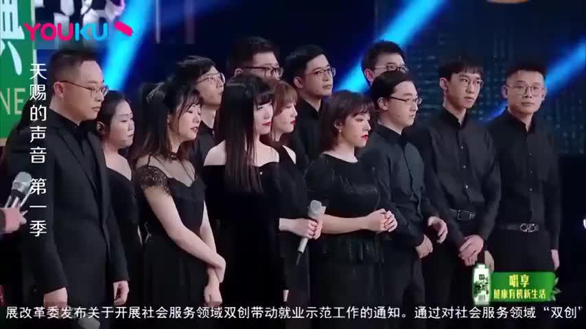 天赐的声音:彩虹合唱团,现场秒编合唱,全场掌声不断