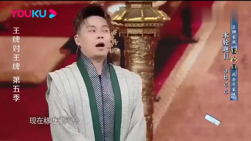 王牌对王牌:贾玲现场告白华晨宇,惨遭节目组滋气,全场笑翻!