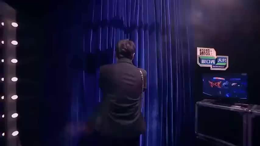 《脱口秀大会3》沈腾:我曾经只是普普通通的军艺校草