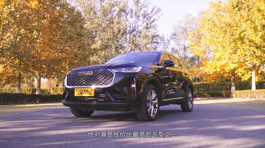 导购|强大中国车越做越强大性价比SUV方面我推荐第三代哈弗H6