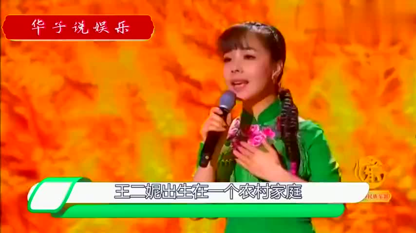 王二妮讲述感情场面,当初凭借星光大道出名,如今却回农村生孩子