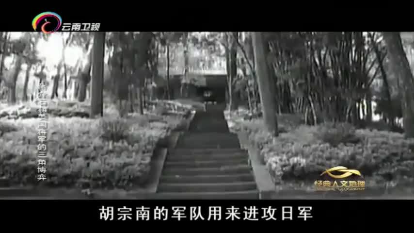 蒋介石在抗日时期,围困陕甘宁地区,还挪用了美国援华物资