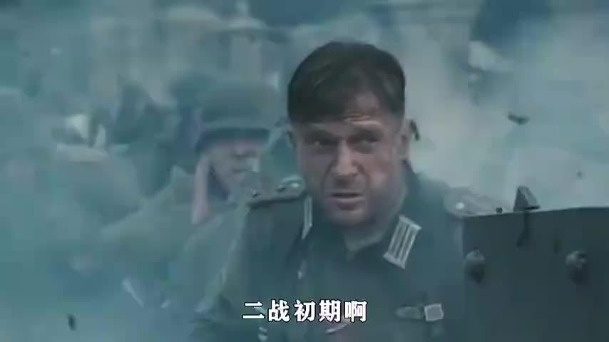 蒋介石竟然还组织刺杀过希特勒,却因桌子太厚让希特勒躲过一劫