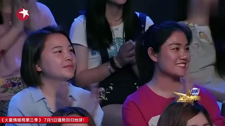 金星秀:这一期金姐都对蔡国庆挺温柔,临结束,咋还开怼了呢