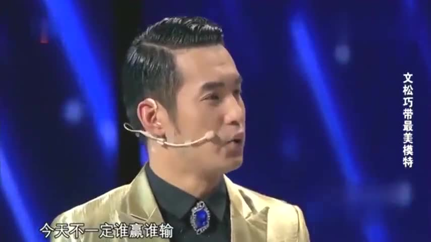 文松带普通职工模特PK专业模特,看看哪队深入人心!