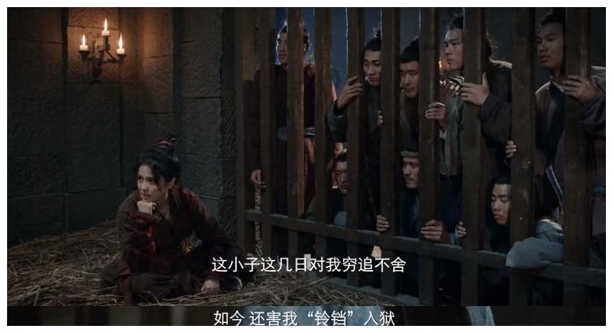 白鹿新剧《九流霸主》,文化硬伤让人哭笑不得,路招摇这是下凡了