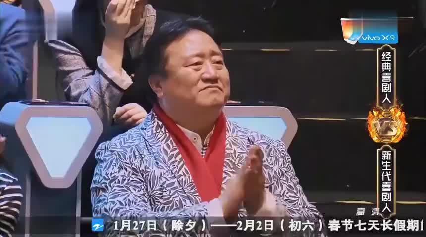 王牌:一代人的回忆!蔡明郭达潘长江首度同台致敬经典!泪目