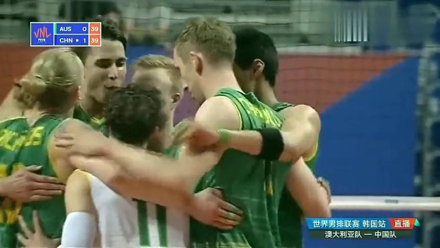 回顾:中国男排和澳大利亚打出神级比分41:39,看奇迹如何发生!