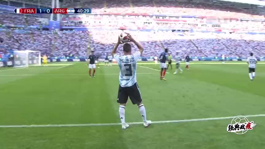 洛里无力反应!巴内加横传迪马利亚突施冷箭洞穿球门