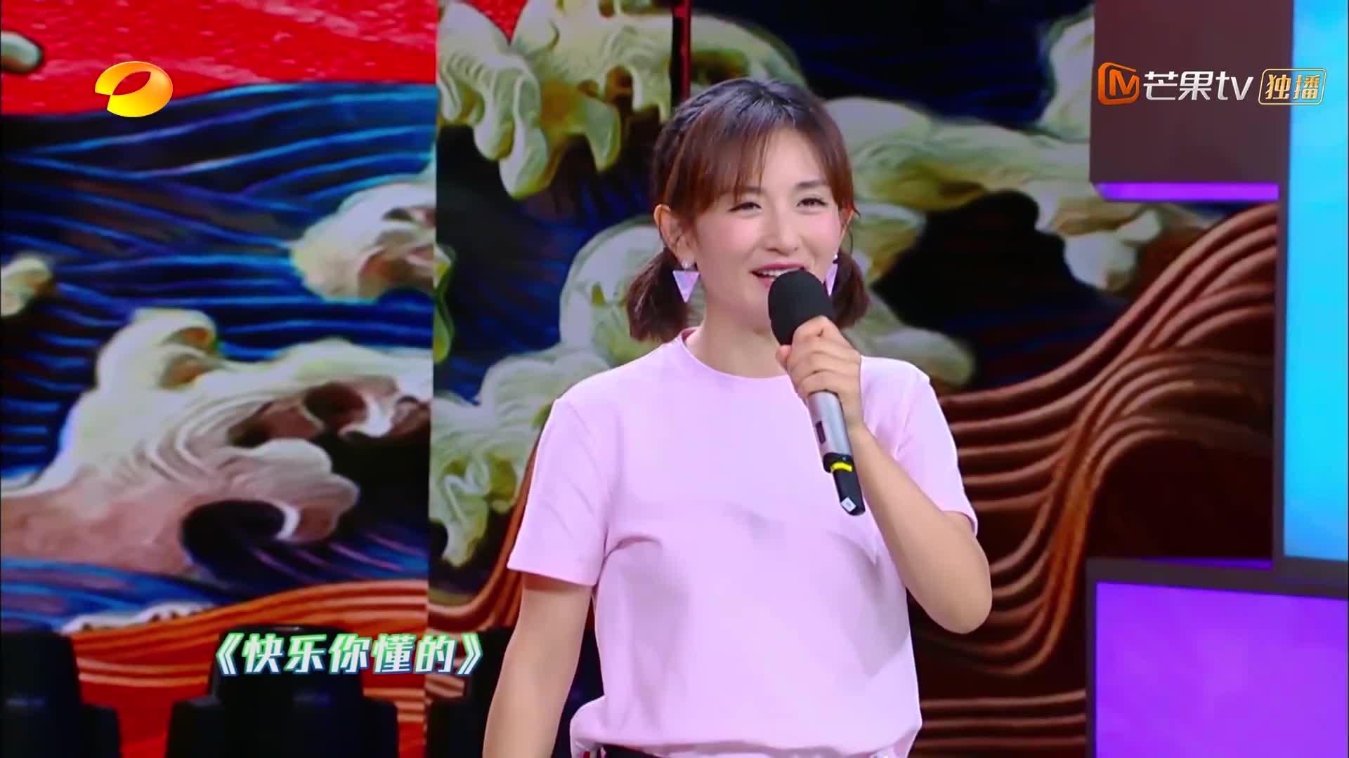 快乐大本营:杜海涛真是胆肥了,谢娜都敢亲?沈梦辰提不动刀了?
