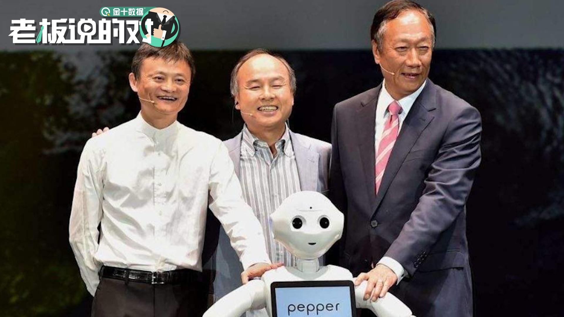 软银在日本推出送餐机器人,帮助缓解用工荒:每月费用6461元
