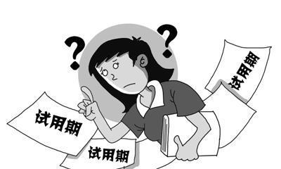 试用期不合格解除劳动合同需要给补偿金吗