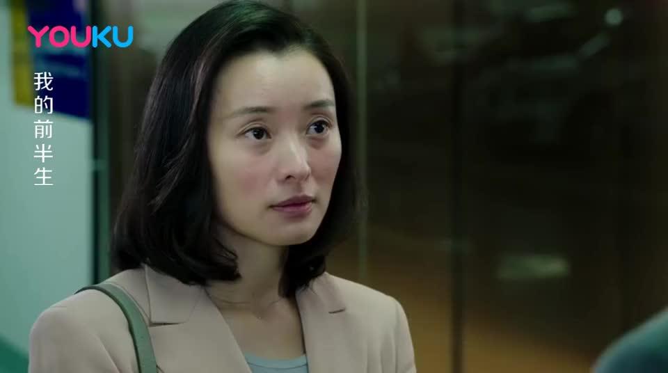 凌玲向陈俊生表达爱意,一看唐晶来立马改口,不料唐晶还是发现了