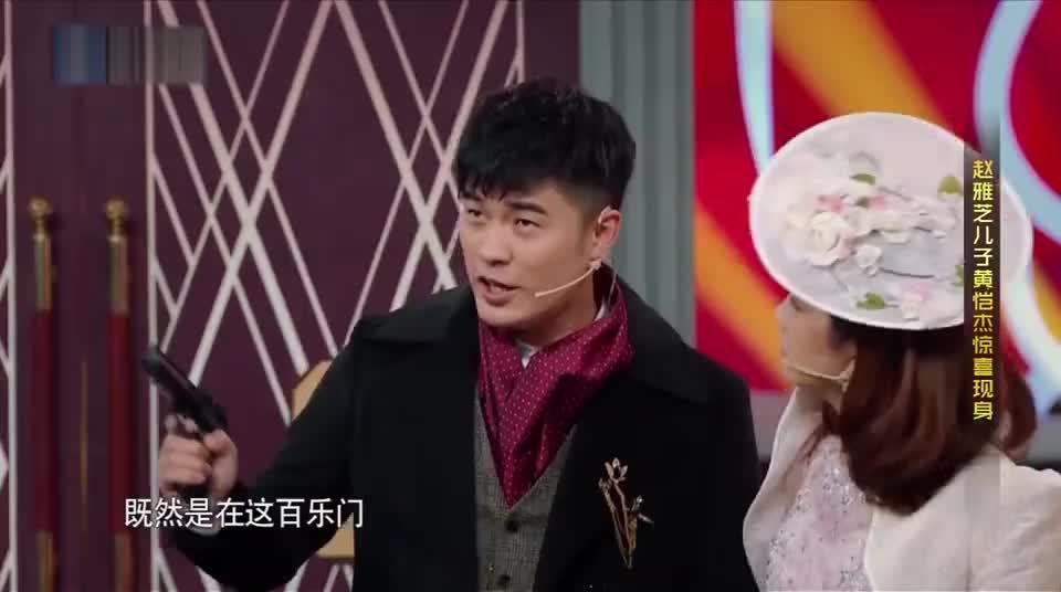 王牌:王牌家族与跑男家族合唱,黄恺杰现场感恩母亲赵雅芝