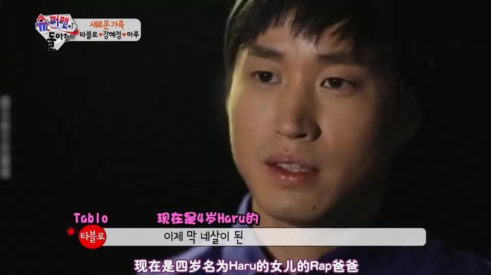 超人回来了:韩国夫妻接受节目组采访,两人的女儿实在太可爱了