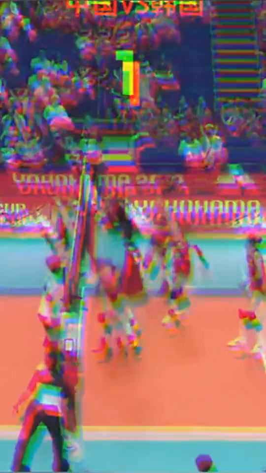 中国女排每一次比赛的目的,那都是升国旗奏国歌,得第一