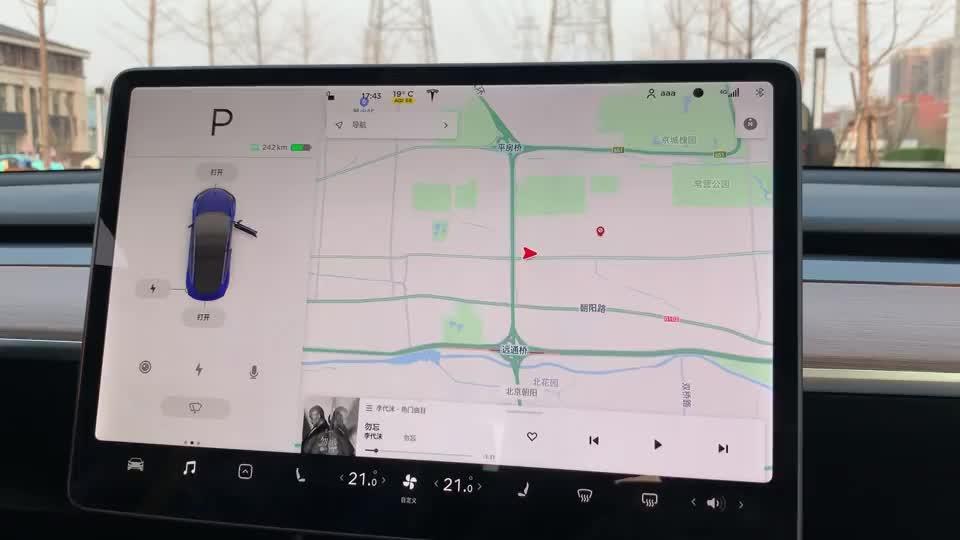 """国产特斯拉Model 3车机体验 """"未来""""化的操作系统赶快来"""