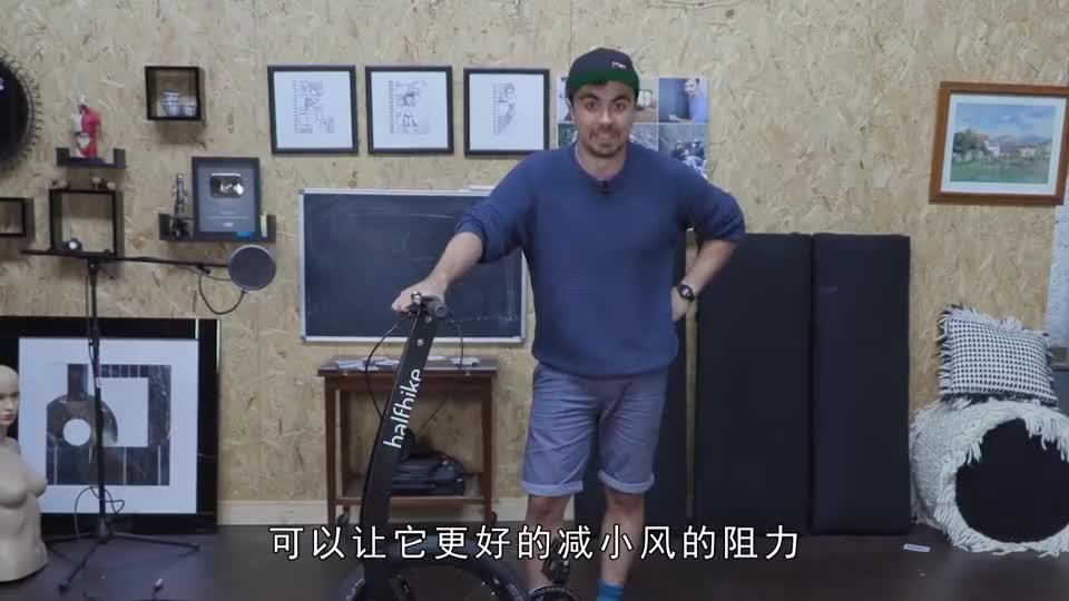 """19岁大学生发明""""半自行车"""",时速可达20千米,已经申请专利"""