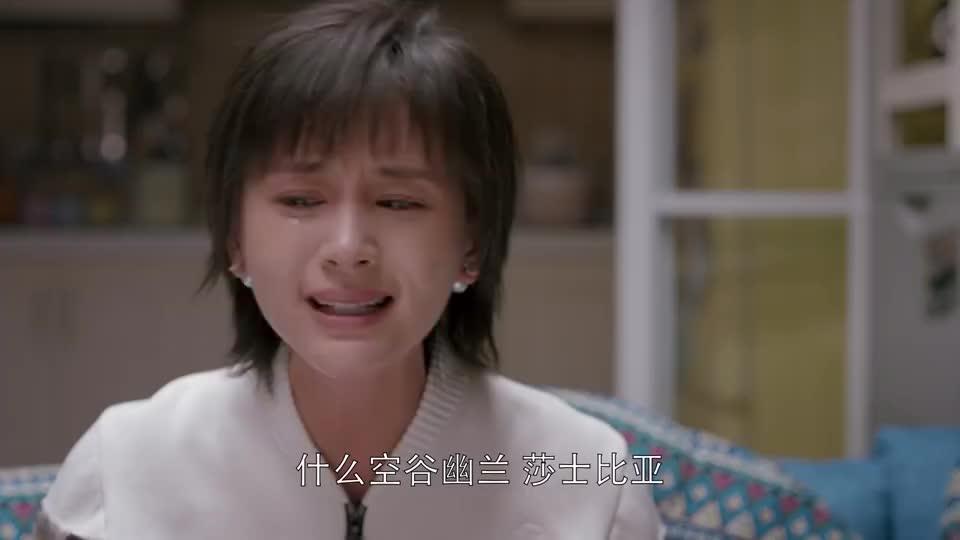 曲筱绡对赵医生一通抱怨,关关这才知道曲筱绡这么爱赵医生