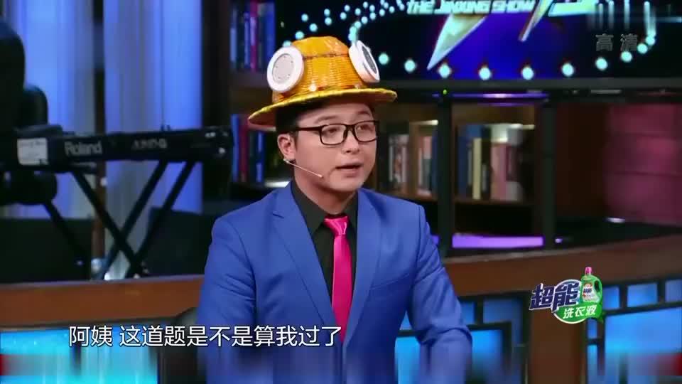金星秀:沈南自称北大毕业,结果被识破,原来是东北林业大学的