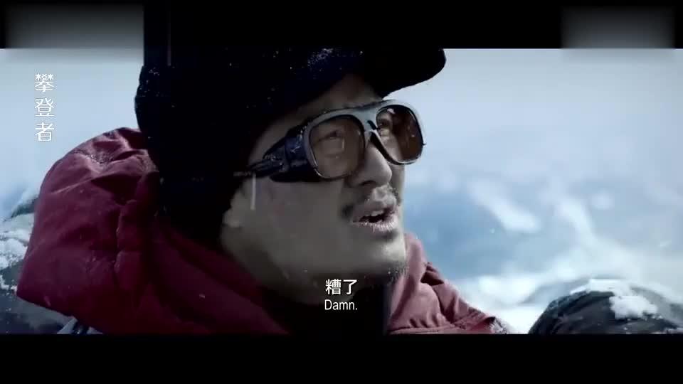 攀登者:登山队遭遇雪崩,吴京的一个机智操作,救了全队人的性命