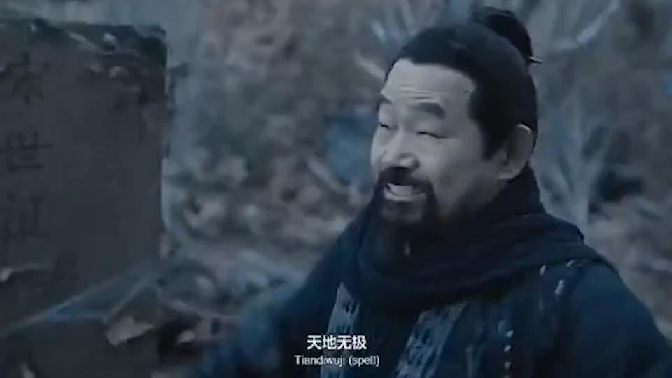 如此霸道的燕赤霞见过吗,单刷黑山老妖丝毫不虚,霸气!