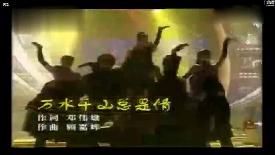 汪明荃一首《万水千山总是情》经典金曲,熟悉的歌声,满满的回忆