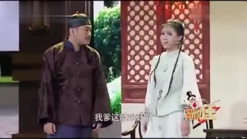 潘长江嫁女成愁事,得知女儿要比武招亲,气得魂都没了
