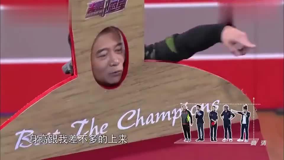 王涛选择与王祖蓝对战,王祖蓝顿时生无可恋!笑喷