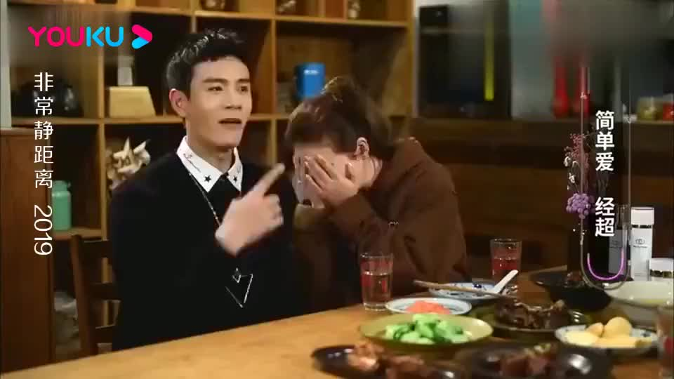 经超和李琳习惯性的手牵手,杨蓉看后不自在,何炅却能理解