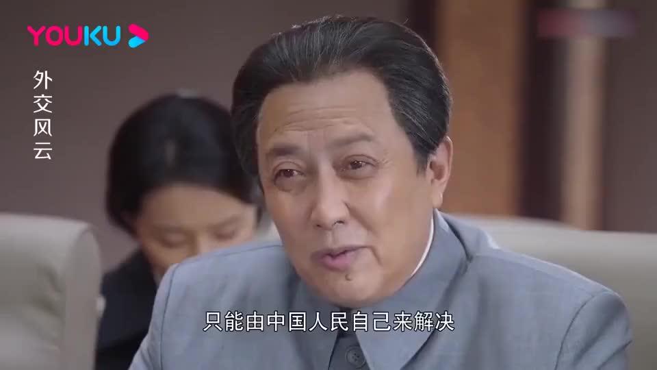 外交风云:赫鲁晓夫叫嚣主席,陈毅元帅立马火了,怒拍谈判桌!