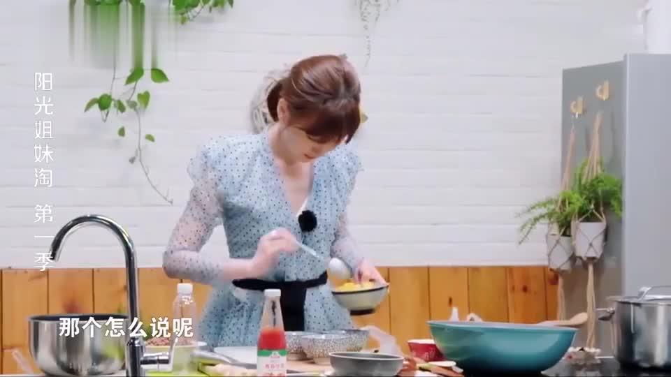 毛晓彤做饭太难吃,饭都没熟就往上端,姜妍疯狂吐槽