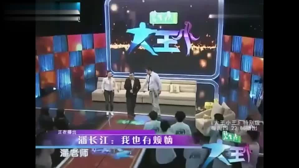 大王小王:潘长江和蔡明创作春晚小品的原因,现场一片鼓掌!