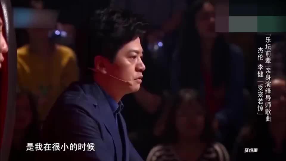 李健与74岁陈彼得大叔合唱《一条路》,太好听了,想哭!