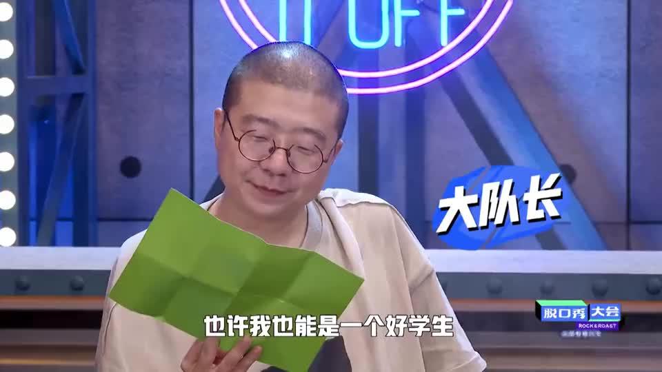 建国蹦迪上瘾!李诞特遗憾:少很多快乐!杨笠吐槽王勉不懂音乐?