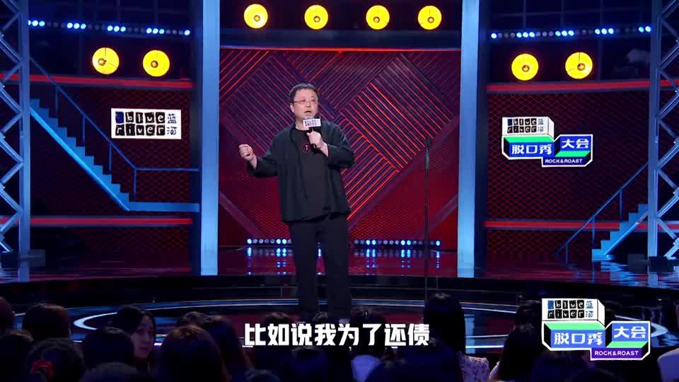 """罗永浩笑侃带货前四:虽不如前三,当""""四大天王""""也很过瘾!"""