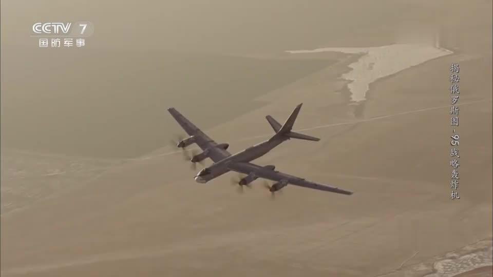 """图-95""""熊""""式战略轰炸机,速度最快的螺旋桨飞机"""