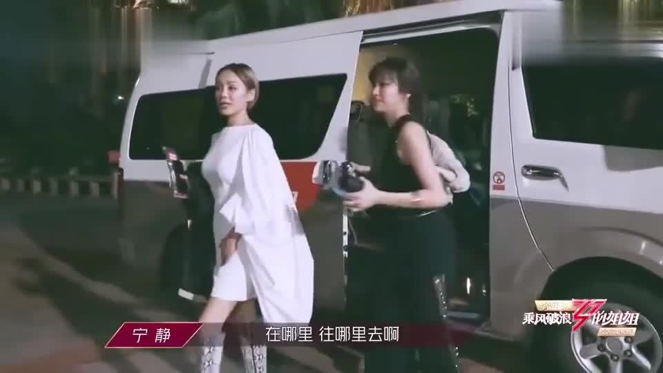 姐姐们集体回宿舍走路堪比时装秀,张雨绮姿势酷!