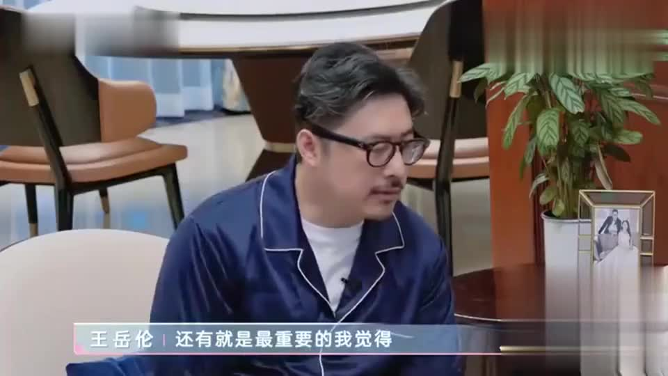 """李湘担心王诗龄贪玩, 谁料""""毒瘤""""就在身边, 爸爸别打游戏了!"""
