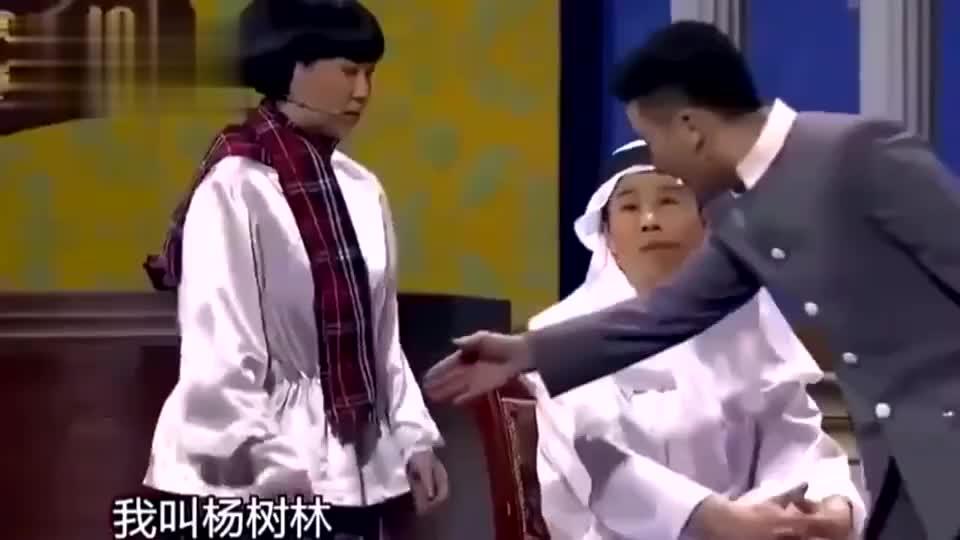 沈春阳扮服务员,听到杨树林的名字,直呼这名字真茂密啊!
