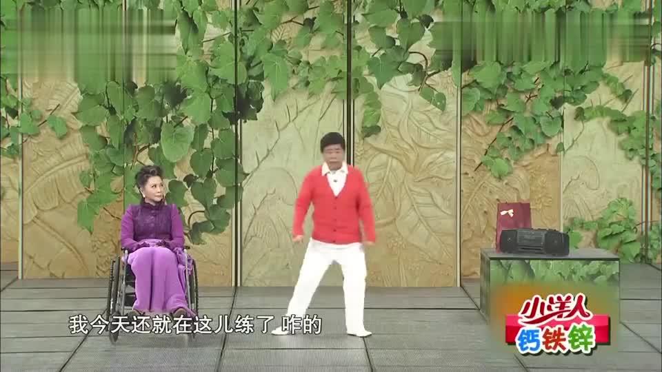 潘长江练舞,蔡明在一旁瞎捣乱,这歌曲这样串烧竟然挺顺口!