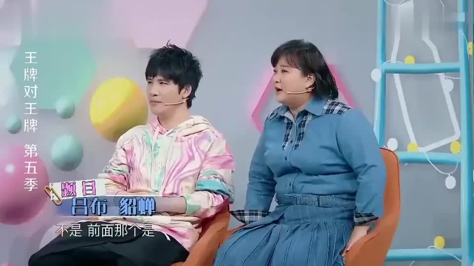 杨迪现场模仿张歆艺,笑翻众人,这姿势太彪了!