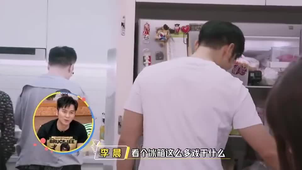李晨不会用打车软件和订餐软件,郑爽:很简单,我爸都会用!