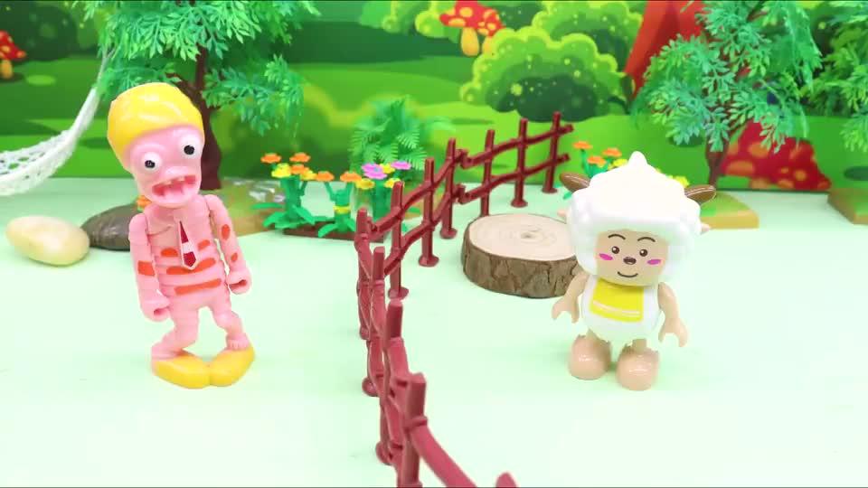 亲子早教宝宝玩具:僵尸来抓懒羊羊了,为什么是灰太狼救了他呢?