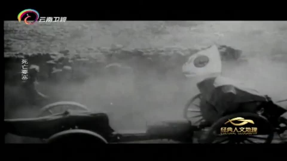 苏军动用3000门火炮,向要塞里拒不投降的日本士兵,倾泻而去