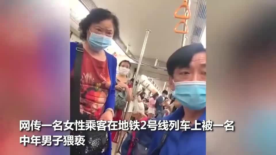 男子地铁猥亵女孩被群殴见到民警还恶人先告状女孩全程视频取证