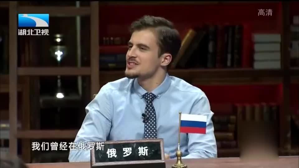 """非正式会谈:卷弗分享俄罗斯谣言惊讶全场,岂料至今仍有""""余温"""""""