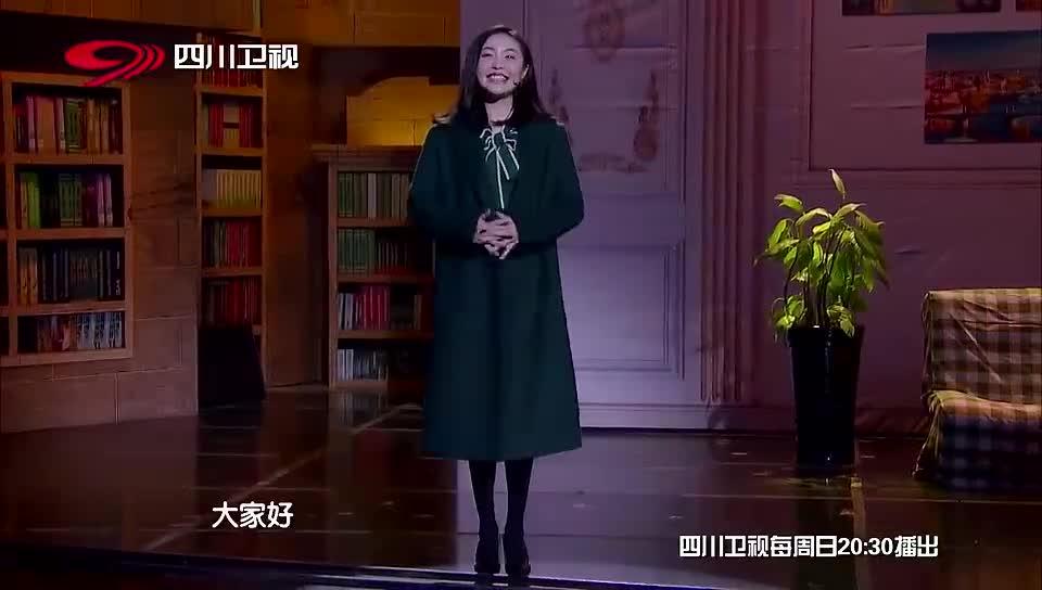 """张小斐穿花棉袄变""""时尚大表姐"""" 不料却把脚膜当眼膜?!"""