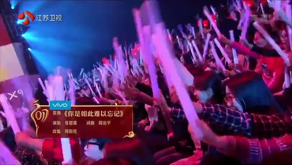 张智霖江苏春晚歌曲《你是如此难以忘记》,安静的美男子,太迷人